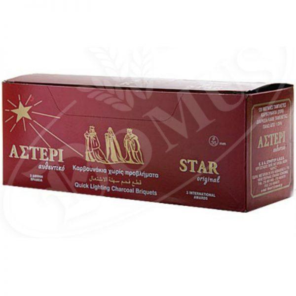 Carboncini DLP STAR